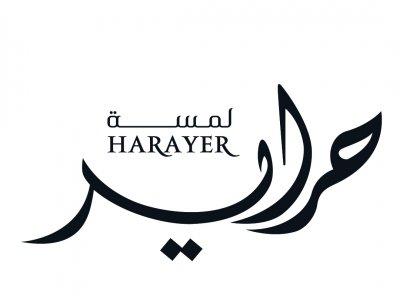 edb93c64b Lamsat Harayer - لمسة هراير. البلد :الكويت