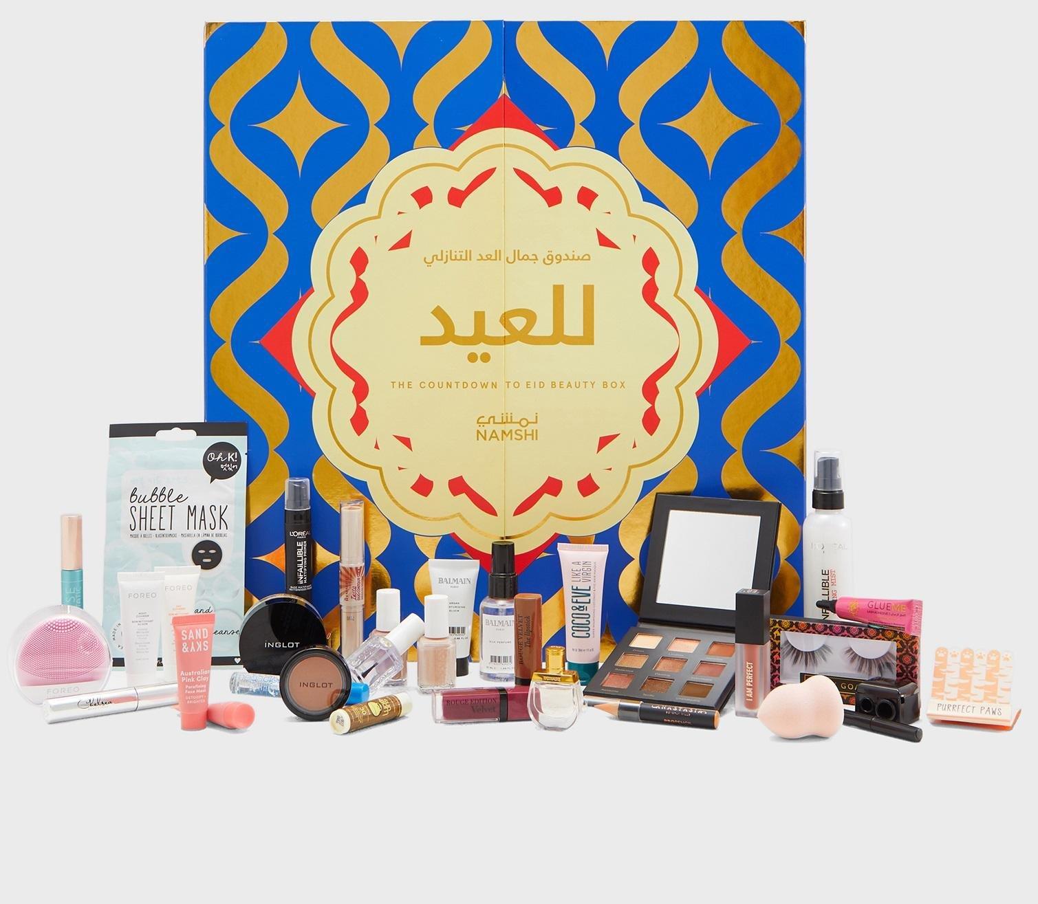 059dd6c2e أبرز عروض رمضان الجمالية في السعودية، استفيدي منها خلال الشهر الكريم