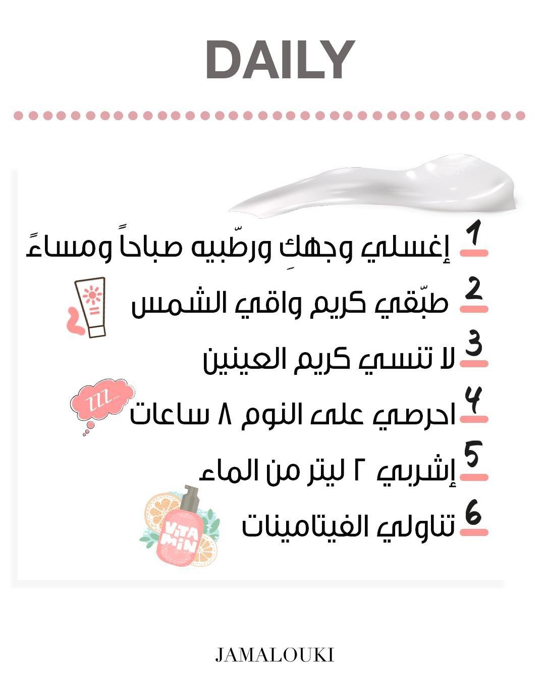 جدول تنظيم الوقت في الاجازة الصيفية انشطة صيفية للاطفال في العطلة الصيفية بالعربي نتعلم